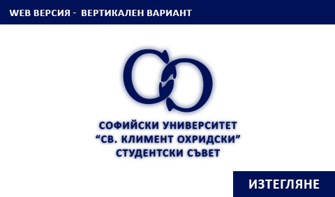 web-logo-main-v2