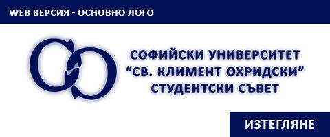 web-logo-main